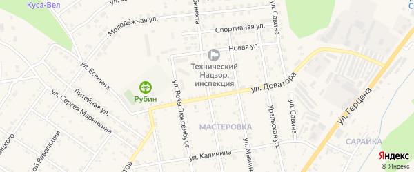 Улица Карла Либкнехта на карте Кусы с номерами домов