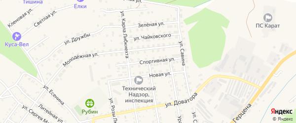 Спортивная улица на карте Кусы с номерами домов