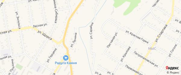 Улица Сарайка на карте Кусы с номерами домов