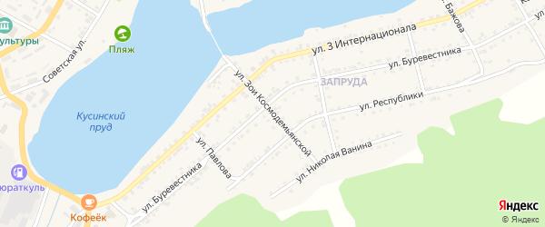 Улица Зои Космодемьянской на карте Кусы с номерами домов