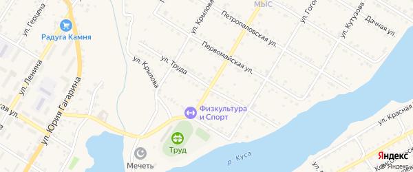 Улица Труда на карте Кусы с номерами домов