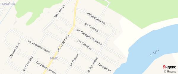 Улица Валерия Чкалова на карте Кусы с номерами домов
