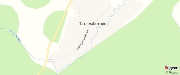 Центральная улица на карте деревни Татлембетово с номерами домов
