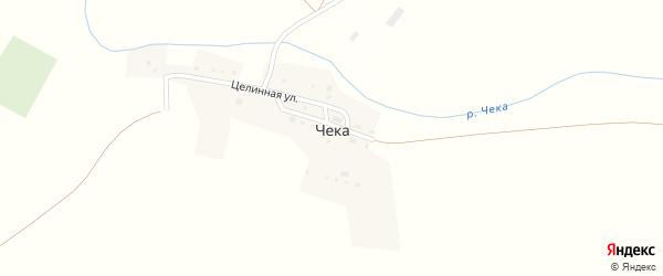 Целинная улица на карте поселка Чеки с номерами домов