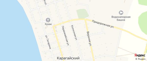 Колхозная улица на карте Карагайского поселка с номерами домов