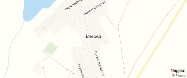 Полевая улица на карте поселка Впереда с номерами домов