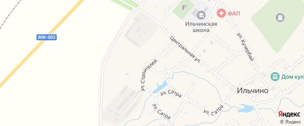 Улица Строителей на карте села Ильчино с номерами домов