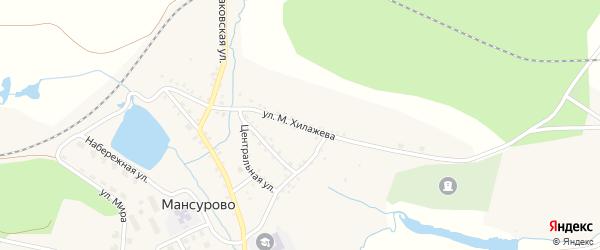 Улица М.Хилажева на карте деревни Мансурово с номерами домов