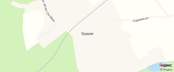 Улица 40 лет Октября на карте поселка Ураима с номерами домов