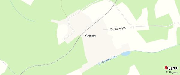 Карта поселка Ураима в Челябинской области с улицами и номерами домов