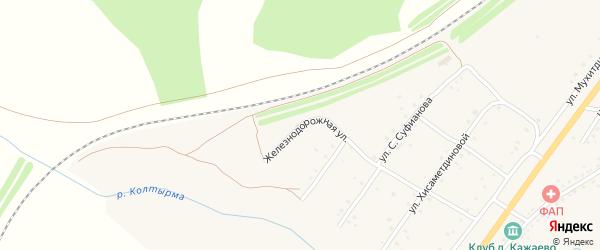 Железнодорожная улица на карте села Сафарово с номерами домов