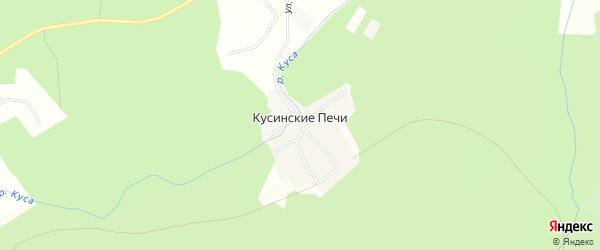 Карта поселка Кусинские Печи города Кусы в Челябинской области с улицами и номерами домов