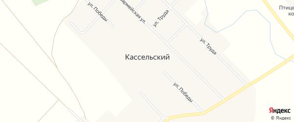 Советская улица на карте Кассельского поселка с номерами домов