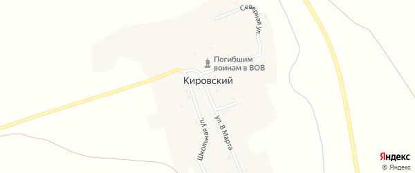 Северная улица на карте Кировского поселка с номерами домов