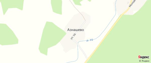 Улица Уй на карте деревни Азнашево с номерами домов