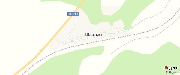 Железнодорожная улица на карте деревни Шартыма с номерами домов