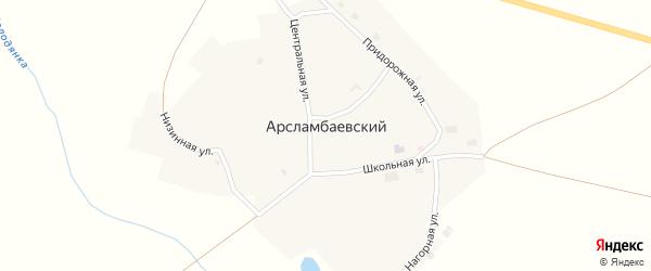 Придорожная улица на карте Арсламбаевского поселка с номерами домов