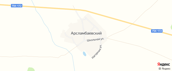 Карта Арсламбаевского поселка в Челябинской области с улицами и номерами домов