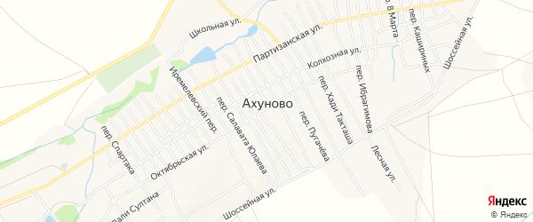 Карта села Ахуново в Башкортостане с улицами и номерами домов