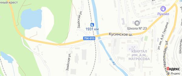Кусинское шоссе на карте Златоуста с номерами домов
