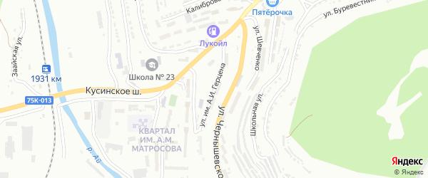 Улица им А.И.Герцена на карте Златоуста с номерами домов