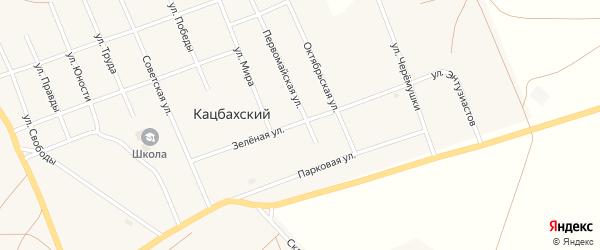 Зеленая улица на карте Кацбахского поселка с номерами домов