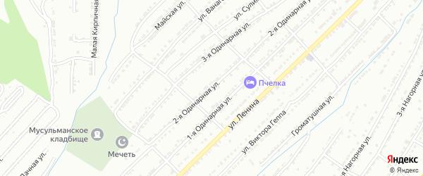 Одинарная 2-я улица на карте Златоуста с номерами домов