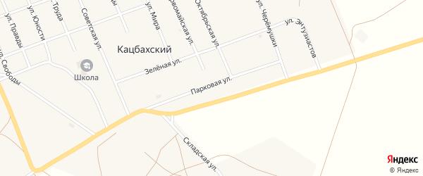Парковая улица на карте Кацбахского поселка с номерами домов