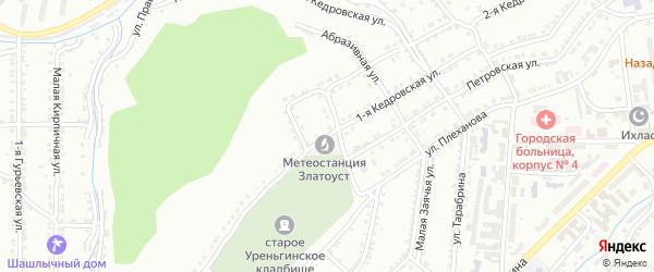 Кедровская 1-я улица на карте Златоуста с номерами домов