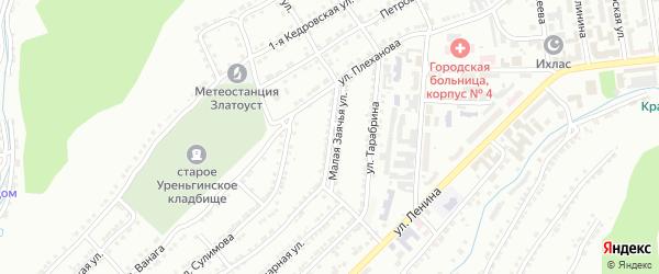Малая Заячья улица на карте Златоуста с номерами домов