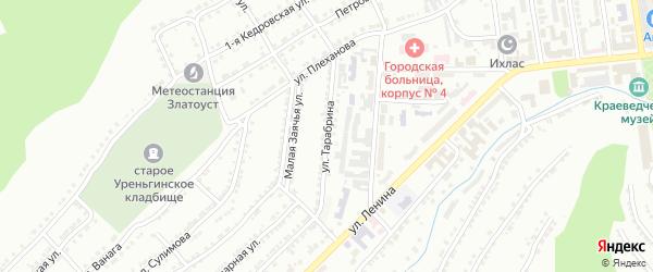 Улица им А.Т.Тарабрина на карте Златоуста с номерами домов