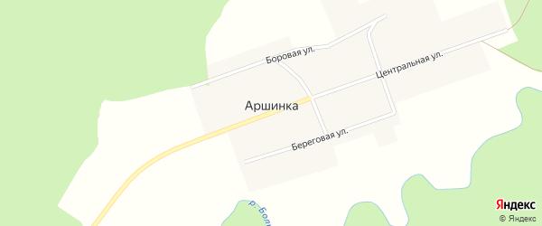 Береговая улица на карте села Аршинки с номерами домов