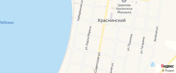 Улица Карла Маркса на карте Краснинского поселка с номерами домов