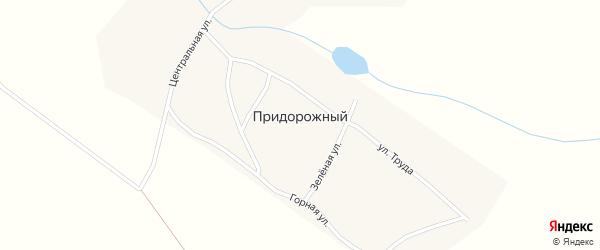 Горная улица на карте Придорожного поселка с номерами домов