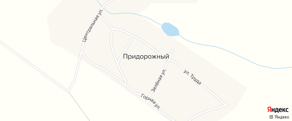 Улица Труда на карте Придорожного поселка с номерами домов