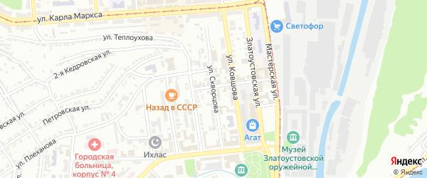 Улица им Н.Б.Скворцова на карте Златоуста с номерами домов