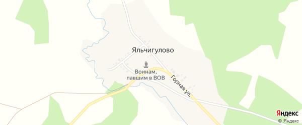 Горная улица на карте деревни Яльчигулово с номерами домов
