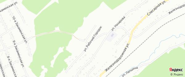 Улица Рабочий городок на карте Златоуста с номерами домов
