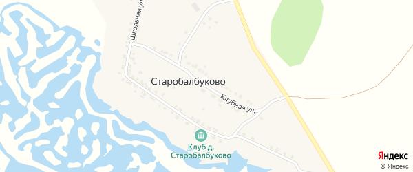 Клубная улица на карте деревни Старобалбуково с номерами домов