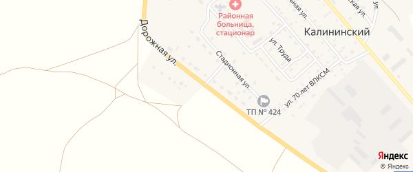 Дорожная улица на карте Калининского поселка с номерами домов