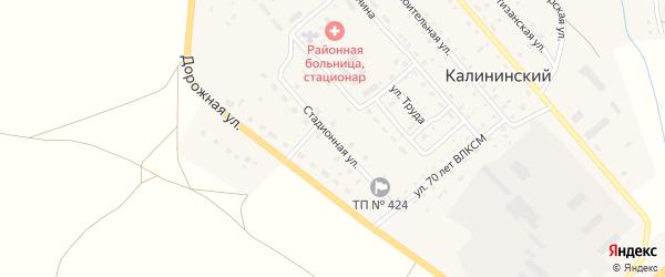Стадионная улица на карте Калининского поселка с номерами домов