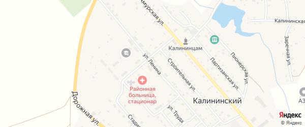 Улица Ленина на карте Калининского поселка с номерами домов
