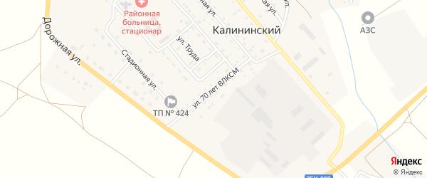 Улица 70 лет ВЛКСМ на карте Калининского поселка с номерами домов