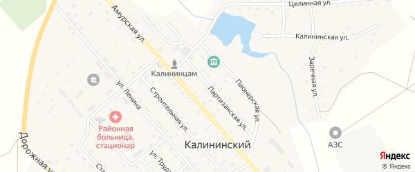 Партизанская улица на карте Калининского поселка с номерами домов