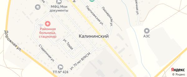 Школьный переулок на карте Калининского поселка с номерами домов