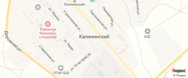 Школьная улица на карте Калининского поселка с номерами домов