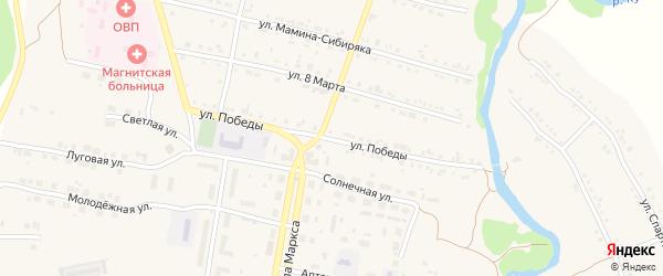 Улица Победы на карте поселка Магнитки с номерами домов