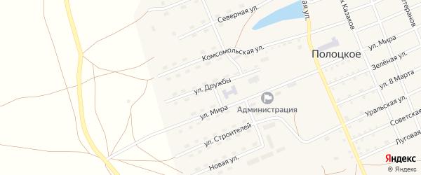 Улица Дружбы на карте Полоцкого села с номерами домов