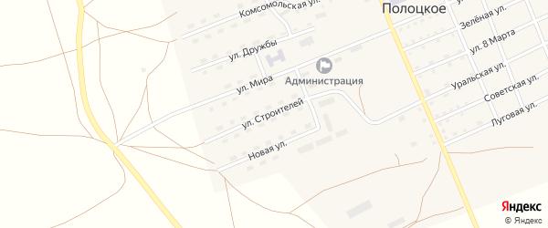 Улица Строителей на карте Полоцкого села с номерами домов