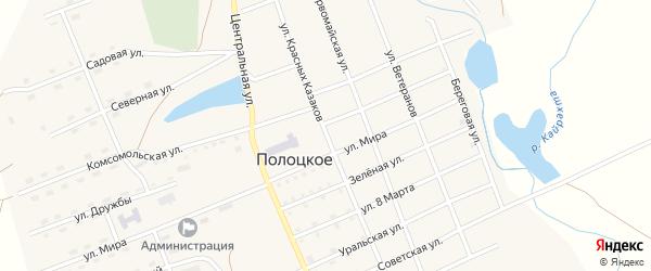 Улица Красных Казаков на карте Полоцкого села с номерами домов